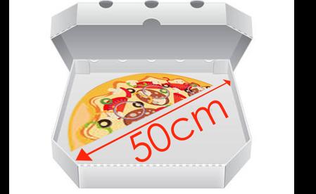 Obrázek pro kategorii Krabice na pizzu 50 cm